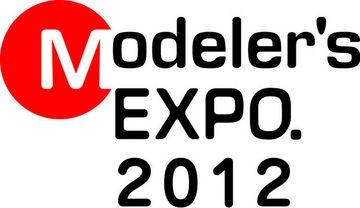 ModelersEXPOlogo1.jpg